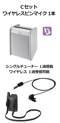 JVC ワイヤレスアンプ シングル Cセット