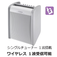 JVC 800MHz ワイヤレスアンプ シングル