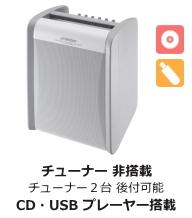 JVC ワイヤレスアンプ チューナー後付型 CD,USB付
