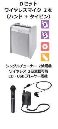 JVC ワイヤレスアンプ シングル CD,USB付 Dセット